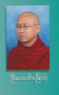 Myanmar201009_0005